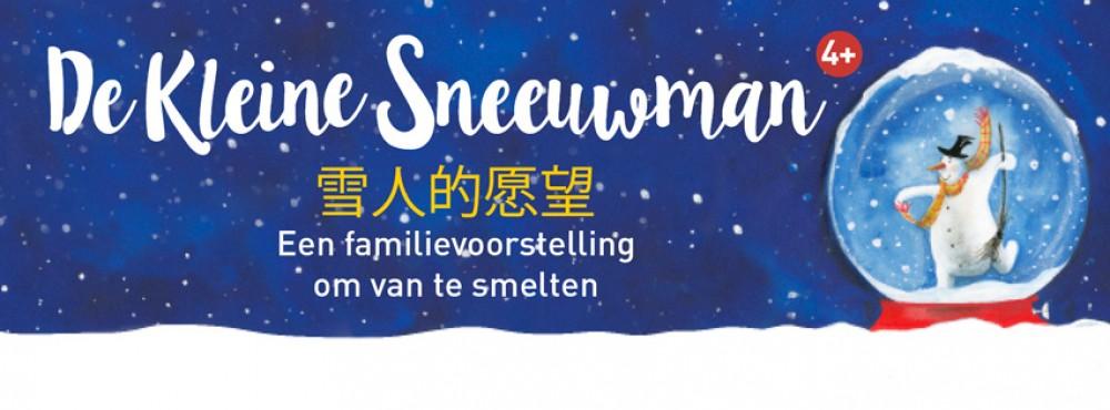 De Kleine Sneeuwman