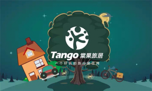 TangGuo in Europe